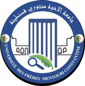 logo Université constantine 1